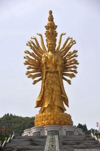 teguanin' boginja