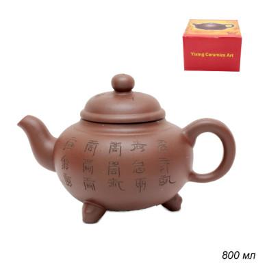 купить чайник челябинск