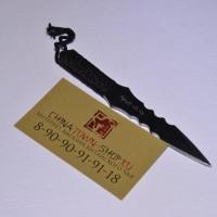 нож для пуэра