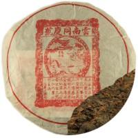 пуэр печать юннаня 357 гр